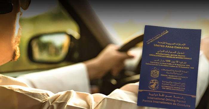 driving license in Dubai, UAE