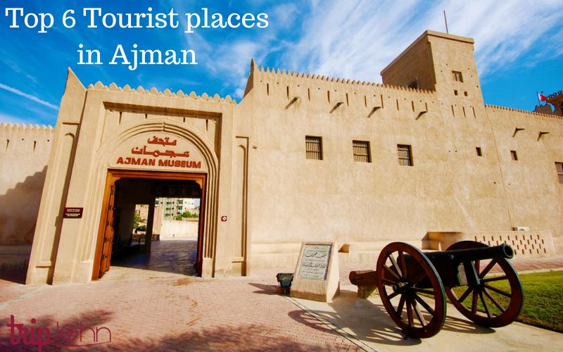 Ajman museum by tripjohn rent a car dubai