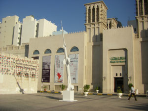 art museum in sharjah